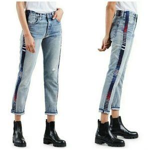 NWT Levi's 501 High Waisted Skinny Jeans